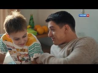 """Мелодрама """"Моя мама против"""" (2015) 1-2-3-4 серия"""
