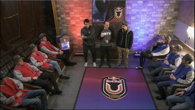 Red Bull Университеты League of Legends Документальный фильм Сезон 1