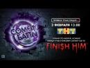 ТНТ PLAY Comedy Баттл х Mortal Kombat Турнир
