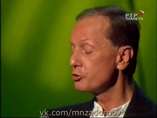 """Михаил Задорнов """"Вам надо стать юмористом!"""" (Концерт """"Египетские ночи"""", эфир , """"Россия"""")"""