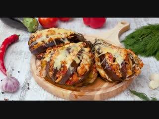 Как запечь баклажаны с курицей и овощами rfr pfgtxm ,frkffys c rehbwtq b jdjofvb