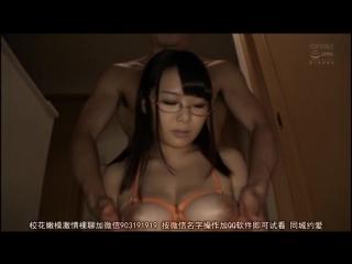 Kawane Kurumi [PornMir, Японское порно, new Japan Porno Big Tits, Titty Fuck]