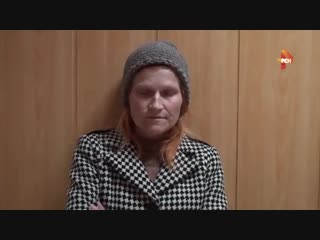 Видео задержания женщины, бросившей ребенка в подмосковном Щелкове