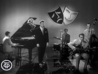 Эмил Димитров Арлекино (1964) Именно эту песню исполнила Алла Пугачева в 1975 году