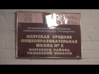 Как поступить в профильные институты системы МВД России рассказали исетским старшеклассникам ялуторовские полицейские