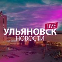 Логотип Ульяновск - Новости. LIVE