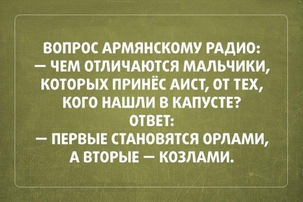 смешные открытки на армянском нотариусах нотариальных