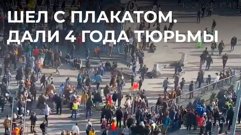 Видео задержания Константина Котова которое отказался смотреть суд
