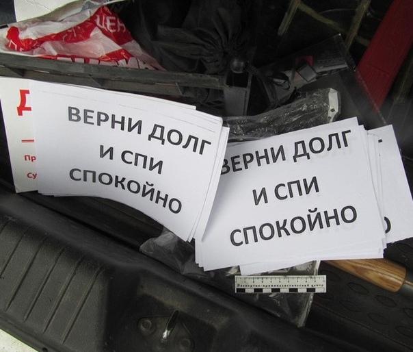 Мишустин выступил против списания долгов россиян по кредитам Премьер заявил, что негативно относится к инициативе депутатов о списании долгов россиян по кредитам. Плохо оцениваю. Это приведет к
