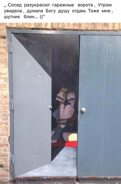 Креативная роспись двери в гараж
