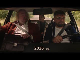 Премьера клипа! Баста feat. STRANIZA - Не пара () ft.и