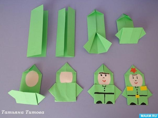 Поделки к 23 февраля: Солдатики Готовимся. Материалы: цветная принтерная бумага, фломастеры, клей-карандаш, картон,