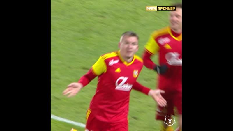 Шикарный удар Евгения Луценко в матче с Локомотивом