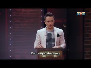 """""""Однажды в России"""" - прожарка"""