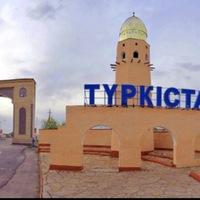 Персоны Туркестана