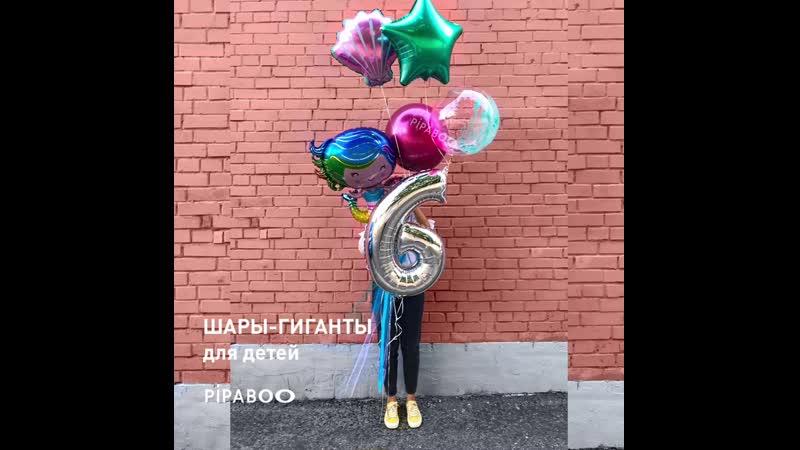 Воздушные шары на детский день рождения в Краснодаре