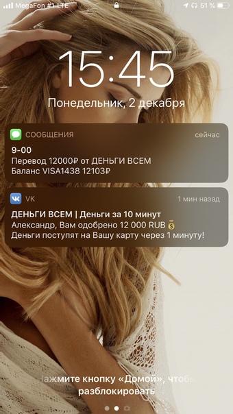 оформи займ 0 онлайн кредиты казахстана на карту
