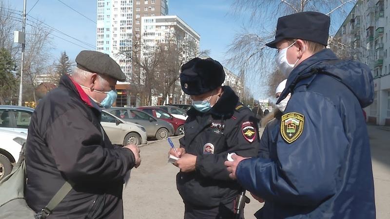 UTV. В Уфе спецпатрули прочесывают улицы в поисках нарушителей режима самоизоляции