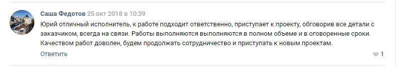 Кейс: Продвижение парных украшений ВК продолжительностью 1,5 года, изображение №19