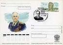 Сегодня19 ноября отмечается 119 лет со дня рождения выдающегося советского полководца дважды Героя Советского Союза главного маршала авиации АЛЕКСАНДРА АЛЕКСАНДРОВИЧА НОВИКОВА