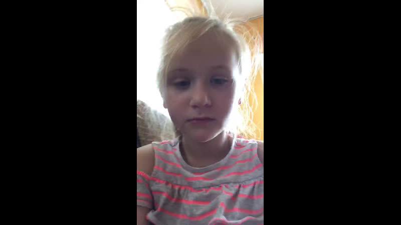 Ксения Власюк — Live