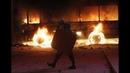 'Горіла шина палала' Хит Майдана