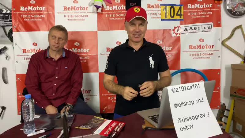 Главное о реставрации дисков, рекомендации от Дископрав-Ростов