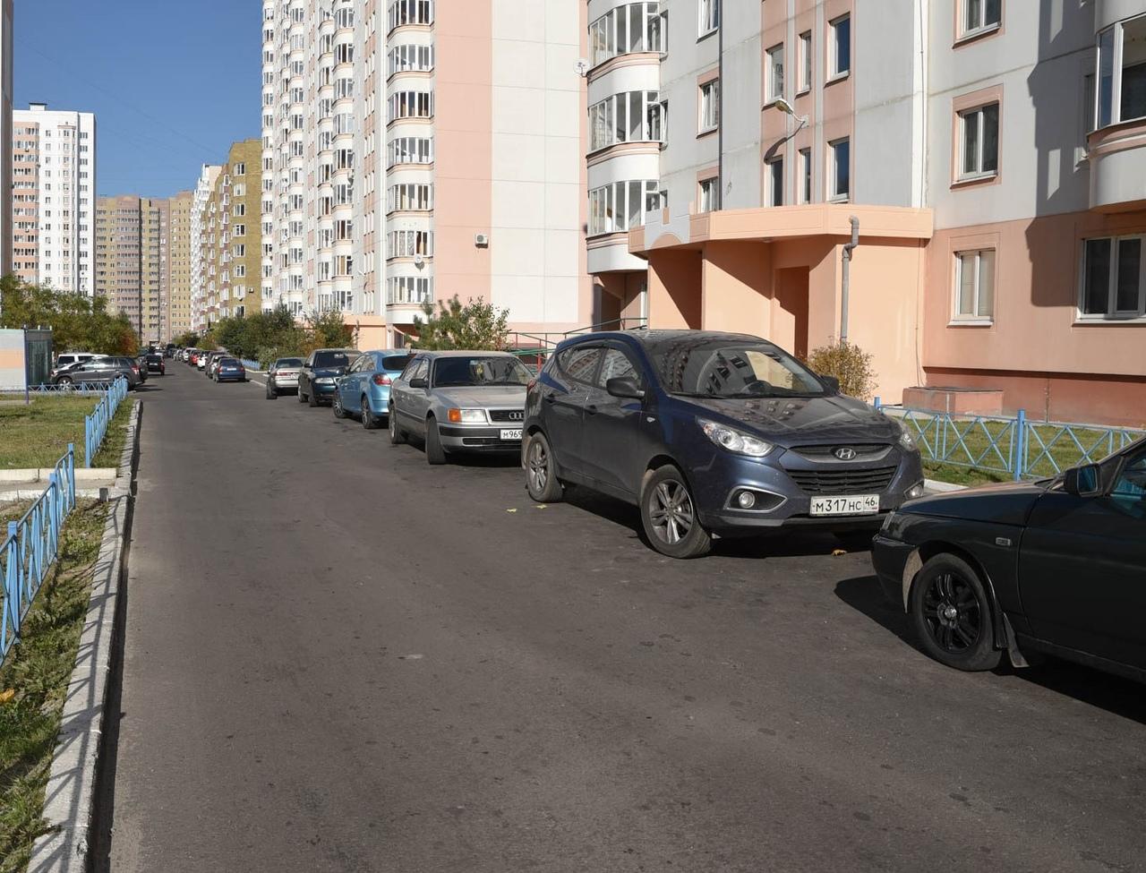 В этом году на проспекте Клыкова Курска благоустроят 13 дворовых территорий