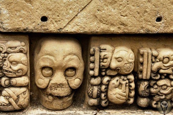 Стоит ли стремится разгадать Загадки майя