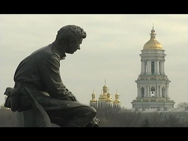 Леонид Быков Встречная полоса Документальный фильм Интер