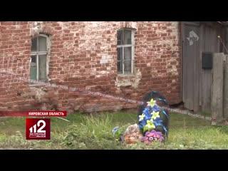 Новые подробности по делу якобы пьяного 6-летнего ребёнка, которого насмерть сбил мент в К