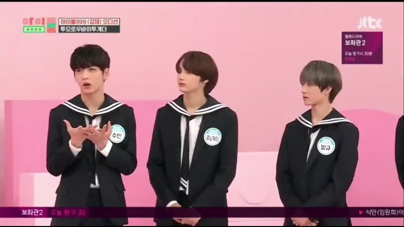 Yeonjun said