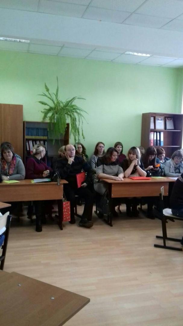 Заседание методического объединения заместителей директоров по информационным технологиям.4.02.2020