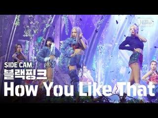 200628 BLACKPINK - HOW YOU LIKE THAT @ Inkigayo