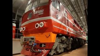 Самый быстрый тепловоз в мире. Обзор ТЭП80 / The fastest diesel locomotive in the world