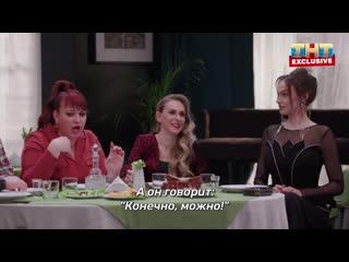 """""""Однажды в России"""" сегодня в 21:00"""
