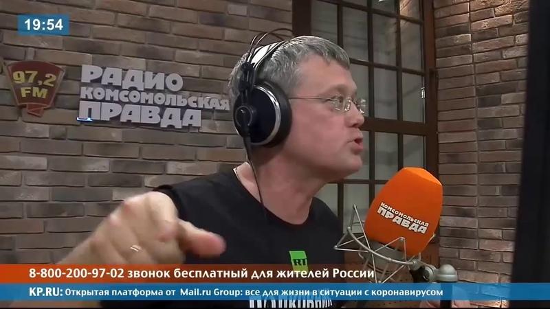 Сергей МАРДАН Я бы донёс на своих соседей