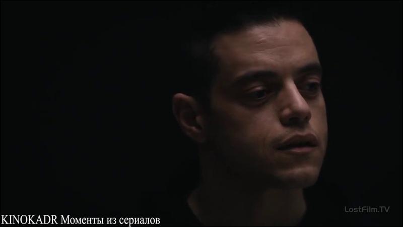 Эллиот и Белая Роза о людях Мистер Робот 4 сезон 11 серия