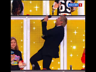 Басков в детском выпуске Ну-ка все вместе!  Россия 1