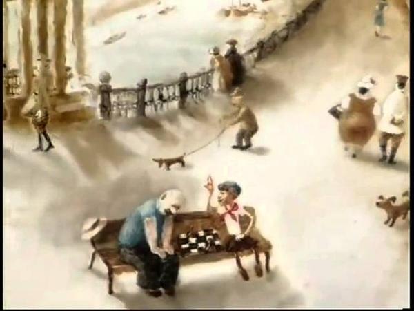 Еще раз! - мультфильм о советском детстве|| Once again! - Cartoon of Soviet childhood