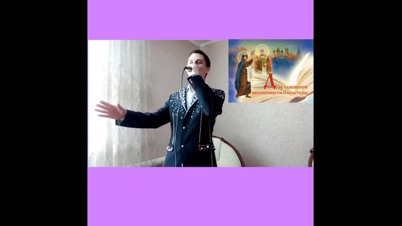 Матушка Россия Сергей Юфкин