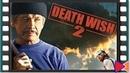 Жажда смерти 2 Death Wish II 1981