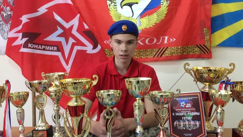 Командир ВПК Сокол Радченко Денис