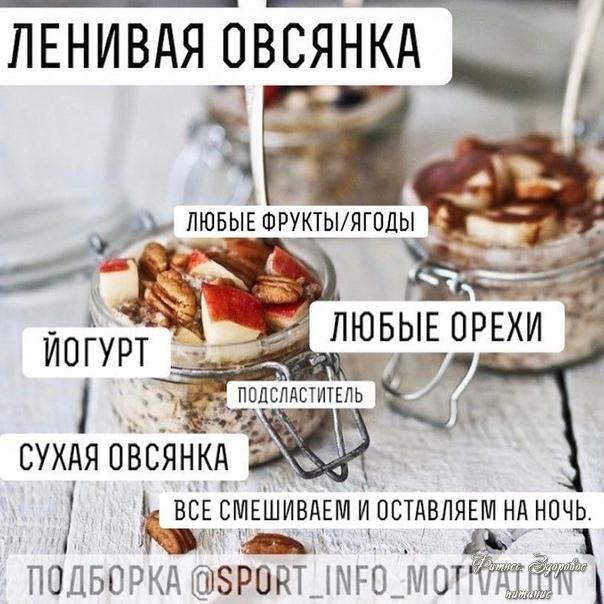 Πoдбopкa вкуcных зaвтpaкoв