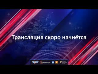 Hearthstone   Студенческая лига   Финал   НГТУ 1 - 3 ПНИПУ