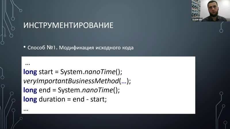 Использование профайлеров для анализа проблем производительности