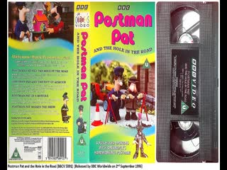 Postman Pat and the Hole in the Road (BBCV 5891), Has Too Many Parcels (BBCV 6123), Big Surprise (BBCV 6706) UK VHS