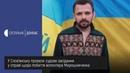 В Славянске провели судебное заседание по делу об избиении волонтера Мирошниченко - 03.06.2020