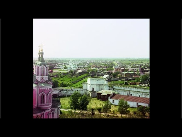 Российская Империя в цвете The Russian Empire in colour 3