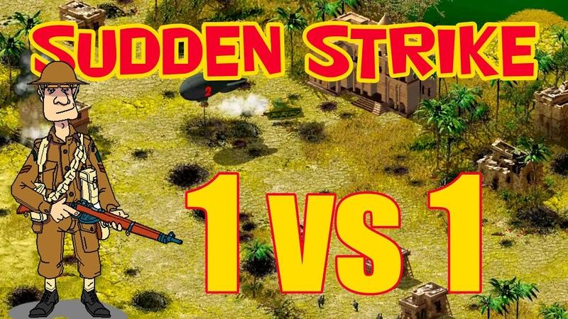 Mod RWG ToW | Sudden Strike Resource War | 1 vs 1 multiplayer. Uchkuduk